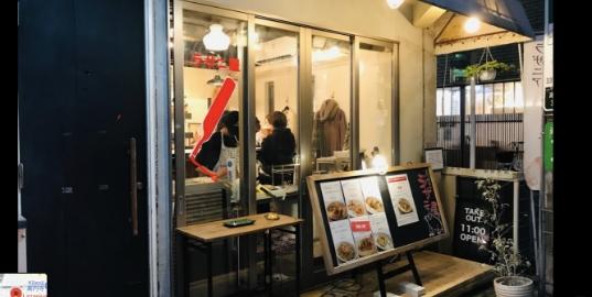 ラザニ屋 高円寺店